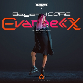 Beyond core EVANGELIX 01