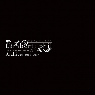 Lamberti phill Archives 2014-2017