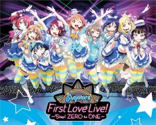 ラブライブ!サンシャイン!! Aqours First LoveLive!~Step! ZERO to ONE~ Blu-ray Memorial BOX