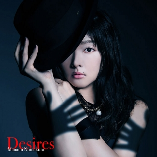 CONCEPTION EDテーマ「Desires」 DVD付初回限定盤
