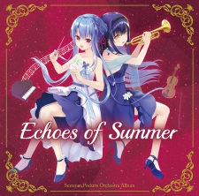 Summer Pockets Orchestra Album「Echoes of Summer」