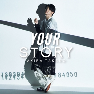 高野洸/YOUR STORY CD ONLY盤
