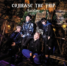 COJIRASE THE TRIP/Soldier 初回限定盤
