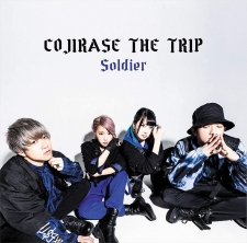COJIRASE THE TRIP/Soldier 通常盤