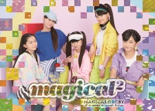 magical2/MAGICAL☆BEST -Complete magical2 Songs- ライブDVD盤初回生産限定