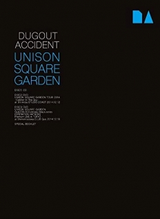 UNISON SQUARE GARDEN/DOGOUT ACCIDENT 完全生産限定盤