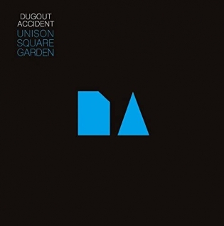 UNISON SQUARE GARDEN/DOGOUT ACCIDENT 通常盤A