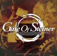 STEINS;GATE 阿保剛 GATE OF STEINER 10th Anniversary