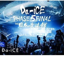 Da-iCE HALL TOUR 2016 -PHASE 5- FINAL in 日本武道館 期間限定版 BD
