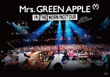 IN THE MORNING TOUR - LIVE at TOKYO DOME CITY HALL 20161208 DVD