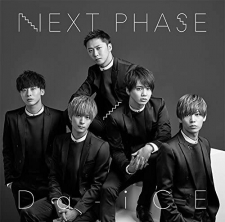 NEXT PHASE/Da-iCE DVD付初回盤B