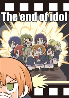 The end of idol